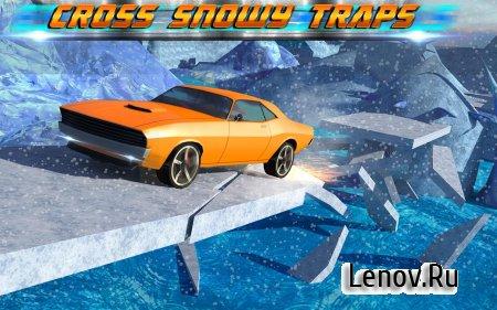 Highway Car Escape Drive v 1.0 (Mod Money/Ad-Free)