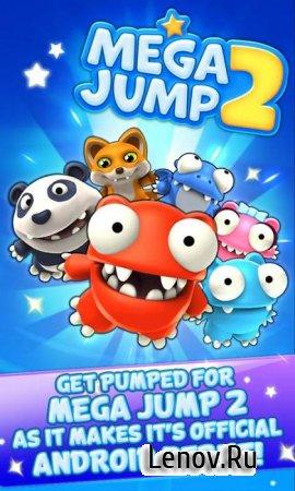 Mega Jump 2 (обновлено v 1.0.5) Мод (много денег)