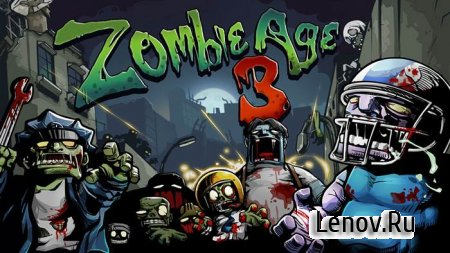 Zombie Age 3 v 1.5.8 Мод (Unlimited Money/Ammo)