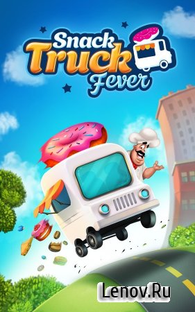 Snack Truck Fever (обновлено v 1.3.0) Мод (Unlimited Lives & More)