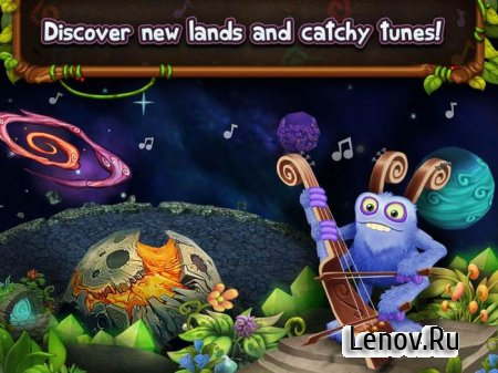 My Singing Monsters: Dawn of Fire v 1.21.3 Mod (Unlocked)