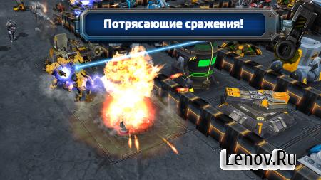 Galaxy Control: 3d strategy v 9.18.92 Мод (High Damage)