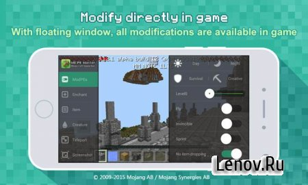 Master for Minecraft- Launcher v 2.1.94 Mod (Unlocked)