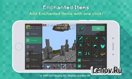 Master for Minecraft- Launcher v 2.2.2 Mod (Unlocked)