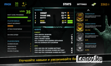 Dark Dead Horror Forest 2 v 3.0 Мод (Unlimited Money)