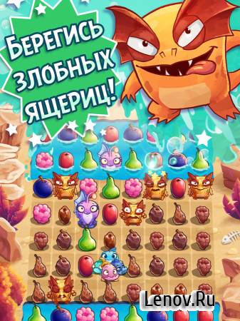 Fruit Nibblers v 1.22.9 (Mod Gold)