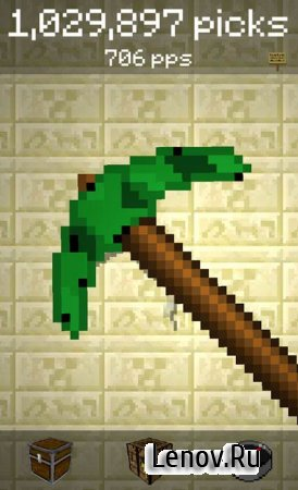 PickCrafter - Idle Craft Game v 4.12.1 (Mega mod)