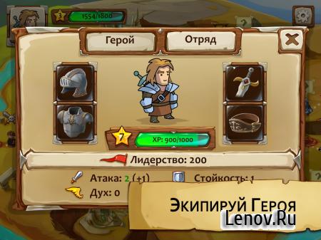 Braveland v 1.5 (Mod Money)