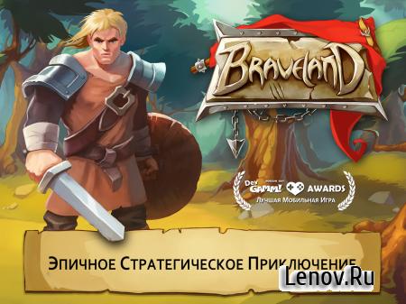 Braveland (обновлено v 1.4.2) (Mod Money)