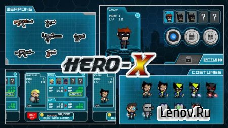 HERO-X v 1.1.5 Мод (много денег)
