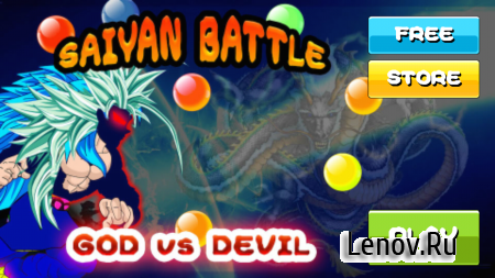 Super Battle for Goku Devil (обновлено v 1.4.2) (Mod Money)