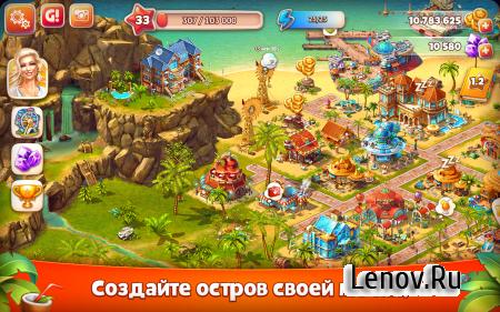Paradise Island 2 v 11.4.0 Мод (Infinite Coins & More)