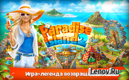 Paradise Island 2 v 11.4.0 Мод (Infinite Coins & More)