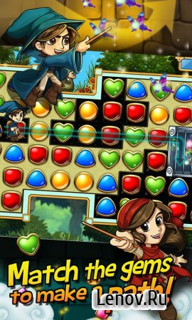 Rescue Quest v 1.4.0 Мод (Unlimited PowerUps)