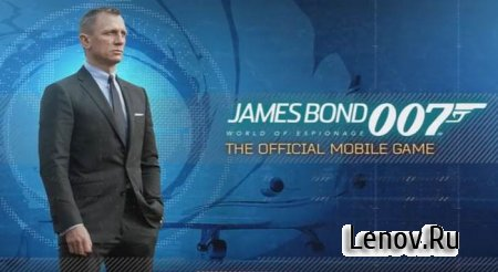 JAMES BOND: WORLD OF ESPIONAGE v 1.0.0