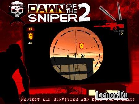 Dawn Of The Sniper 2 (обновлено v 1.3.4) (Mod Money)