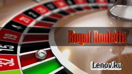 Royal Casino Roulette 3D v 1.0 (Mod Money)