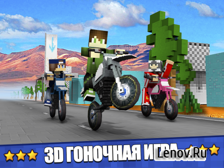 Dirtbike Survival Block Motos v 2.11.17 Mod (Free Revives/Unlimited Bucks/Coins)
