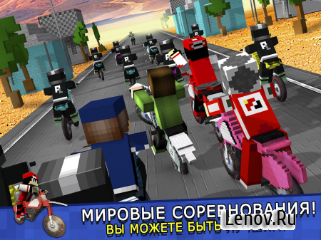 Dirtbike Survival Block Motos v 2.11.12 (Free Revives/Unlimited Bucks/Coins)