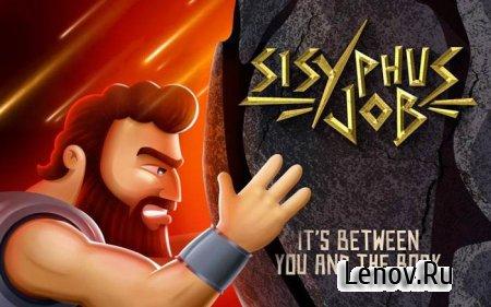 Sisyphus Job v 1.0.1 Мод (много денег)