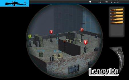Military Sniper Squad War v 1.6 (Mod Money)