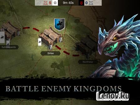Shadow Souls: Titan Fortress (обновлено v 1.29.0.2082) Мод (Unlimited Mana & More)
