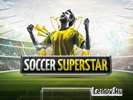 Soccer Star 2019 World Legend v 4.2.6 Мод (много денег)