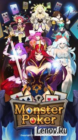 Monster Poker (обновлено v 1.6.0) Мод (Invincible Heroes)