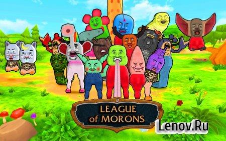 League of Morons v 1.6 (Mod Money)