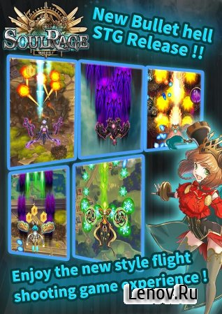 Soul Rage v 1.6 (God Mode)