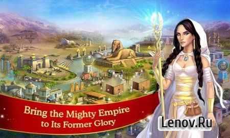 Cradle of Empires v 6.4.7 Мод (Free Shopping)