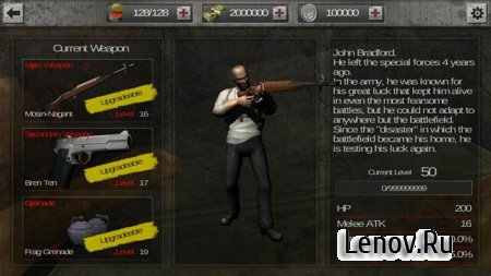 The Zombie: Gundead v 1.6.6 Мод (много денег)