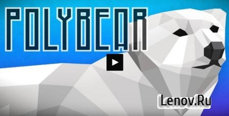 Polybear: Ice Escape v 1.4.1 Mod (Unlocked)