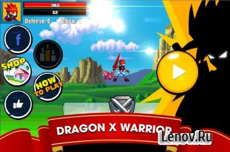 Dragon X Fighter: Dark Storm v 1.1.2 (Mod Money)