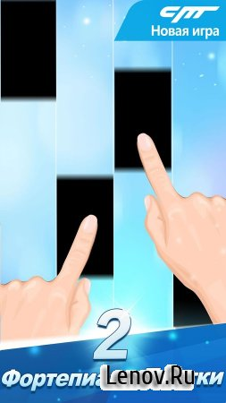 Piano Tiles 2 v 3.1.0.864 Мод (All Unlocked/Gems/Diamonds/Lives)
