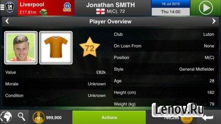 Soccer Manager 2018 v 1.5.8 Mod (Free Shopping)