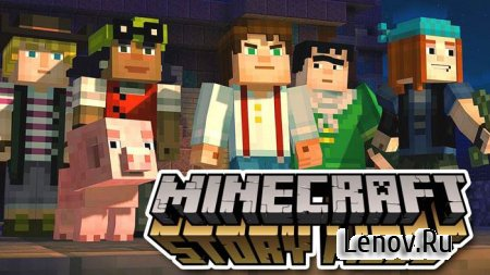 Minecraft: Story Mode (обновлено v 1.37) Мод (Episode Unlocked)