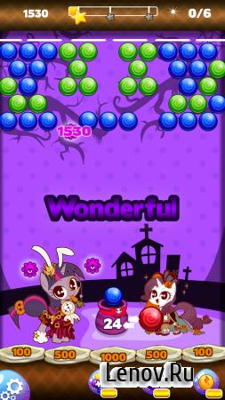 Pony Halloween Bubble Shooter v 1.0 (Mod Lives)
