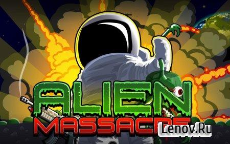 Alien Massacre (обновлено v 1.1.3) (Mod Damage/Ammo)
