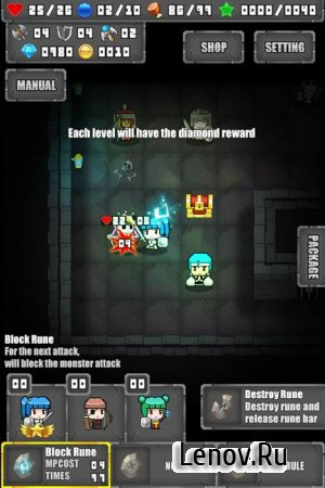 Portable Dungeon v 1.0.5 Мод (много алмазов)