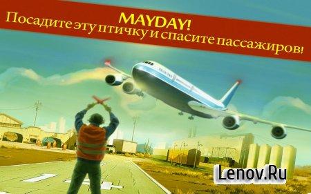 MAYDAY! Emergency Landing v 1.0.12 Мод (Unlocked)