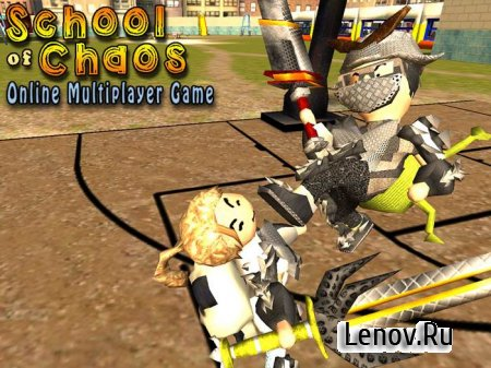 School of Chaos Online MMORPG v 1.744