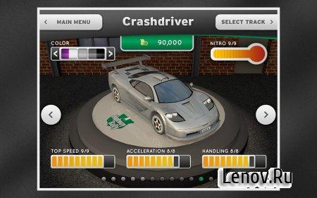 Highway Rally: Fast Car Racing v 1.004 (Mod Money/Unlocked)