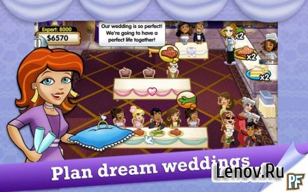 Wedding Dash v 2.27.5 Mod (Unlocked)