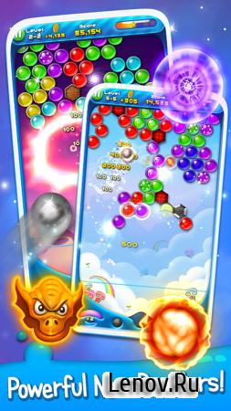 Bubble Shooter 2 (обновлено v 1.16) (Mod Tokens)
