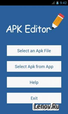 APK Editor Pro v 1.10.0 Mod