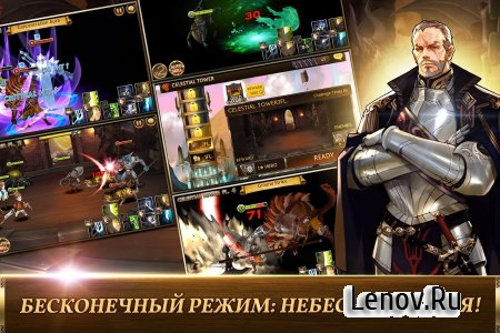 Seven Knights v 6.0.00 Мод (Very fast Skill)