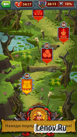 Heroes and Puzzles v 2.0.0.603 (Mod Money)
