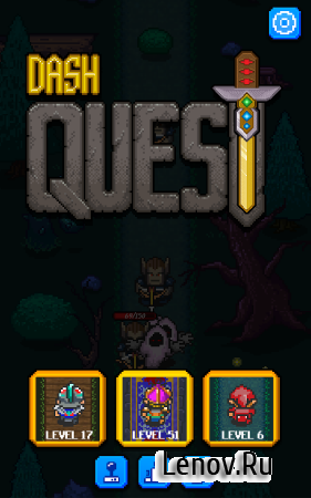 Dash Quest v 2.9.7 (Mod Money/Skill)