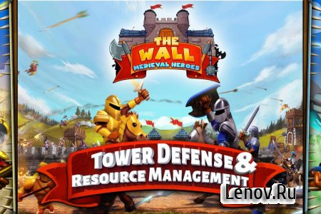 The Wall - Medieval Heroes v 1.0 (Mod Gems)